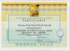 تندیس و گواهینامه طلایی مدیریت جامع کیفیت از سوئیس