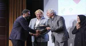 اهدای جایزه ویژه ایکوم ایران به موزه خانه بوميان كيش