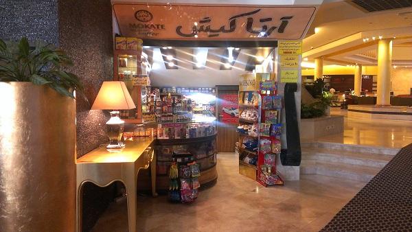 فروشگاه شکلات و قهوه آرتا کیش